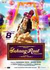 First Look At Yeh Suhaag Raat Impossible
