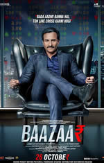Download Billionaire - Baazaar (2018) Mp3 Single Song