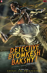 Download Byomkesh In Love - Detective Byomkesh Bakshy (2015) Mp3 Single Song
