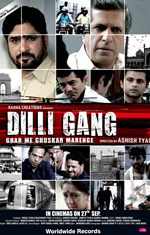 Download Jo Tum Pe Deewane The - Dilli Gang (2013) Mp3 Single Song