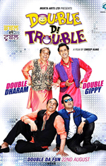 Download Double Di Trouble - Double Di Trouble (2014) Mp3 Single Song