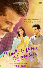 Download Good Morning - Ek Ladki Ko Dekha Toh Aisa Laga (2019) Mp3 Single Song