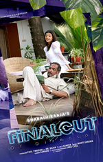 Download Dhola Dholiya - Final Cut Of Director (2016) Mp3 Single Song