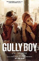 Download Kab Se Kab Tak - Gully Boy (2019) Mp3 Single Song
