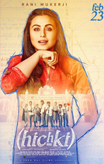 Download Teri Dastaan - Hichki (2018) Mp3 Single Song