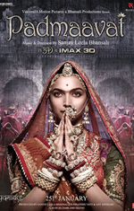 Download Ek Dil Ek Jaan - Padmaavat (2018) Mp3 Single Song