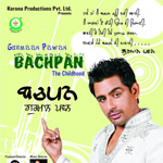 Bachpan By Gurmaan Pawan Mp3 Songs