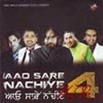 Aao Sare Nachiye 4 By Various Artist Mp3 Songs