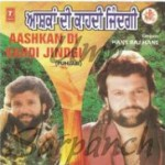 Aashiqan Di Kahdi Zindgi By Hans Raj Hans Mp3 Songs