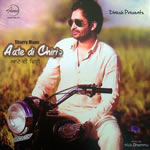 Aate Di Chiri By Sharry Maan Mp3 Songs