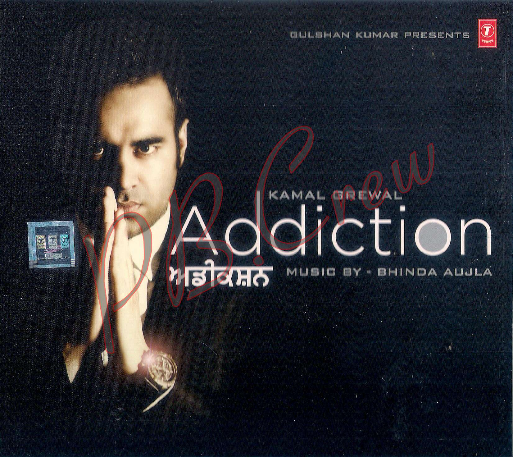 Addiction By Kamal Grewal Mp3 Songs