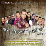 Ajj Dhamala Pengia By Various Artists Mp3 Songs