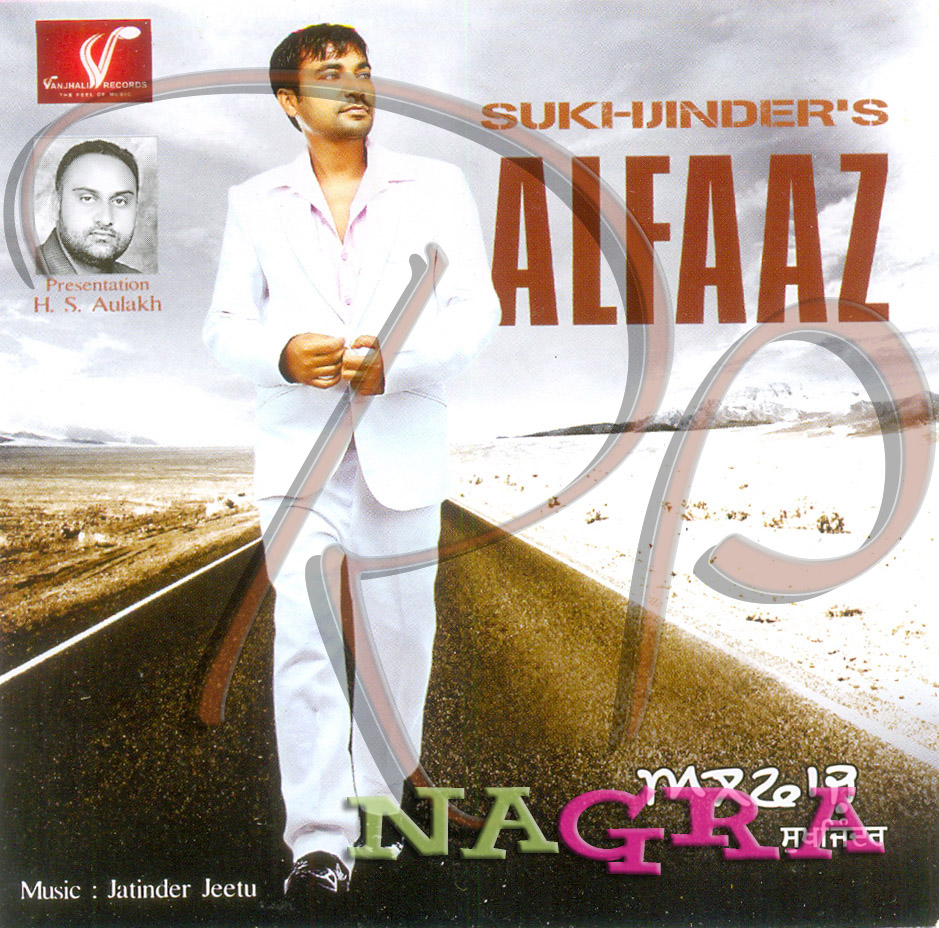 Alfaaz By Sukhjinder Mp3 Songs