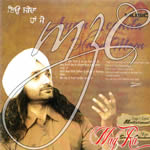 Ayon Jeenda Haan Main By Meet Surrmeet Mp3 Songs