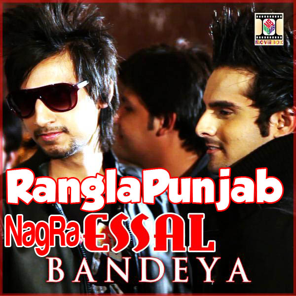 Bandeya By Essal Mp3 Songs