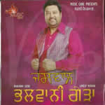Bhalvani Gera By Lovely Nirman Mp3 Songs
