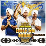Bole So Nihal By Sarbjit Cheema Mp3 Songs