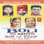 Boli Pa Mitra By Various Mp3 Songs