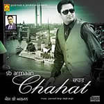 Chahat By S B Armaan Mp3 Songs