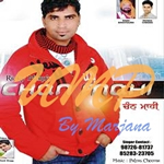 Chan Mahi By Ricky Mann & Balvir Ragni Mp3 Songs