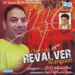 Chori De Revalver Wangoon By S.S.Phalravi Mp3 Songs
