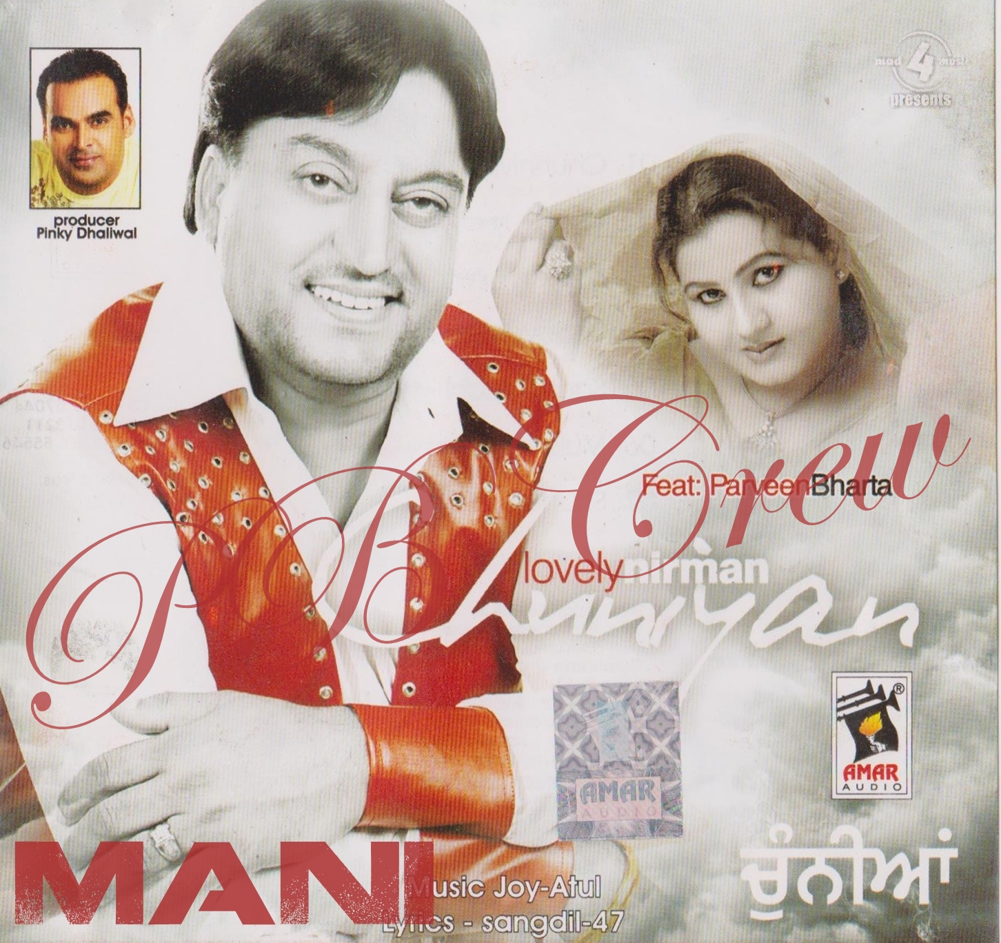 Chunniyan By Lovely Nirman & Parveen Bharta Mp3 Songs