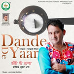 Dande De Yaar By Pargat Khan Mp3 Songs