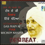 Das Main Ki Pyar Wichon Khateya By Lal Chand Yamla Jatt Mp3 Songs