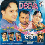 Deeva By Various Artists Mp3 Songs