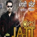 Desi Jatt - Karma By Karma Mp3 Songs