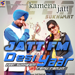 Desi Yaar By Veer Sukhwant & Renu Ranjit Mp3 Songs