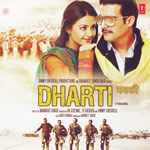 Dharti By VA Mp3 Songs