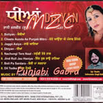 Dhiyan - Rani Manjit By Rani Manjit Mp3 Songs