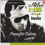 DJ Bhuvi XS By Various Artists Mp3 Songs