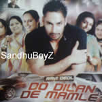 Do Dilan De Mamle By Various Artists Mp3 Songs