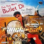 Dug Dug Mere Bullet Di By Kuljit Mp3 Songs