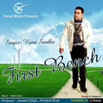 First Beach By Rana Sandhu Mp3 Songs