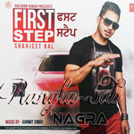 First Step By Shahjeet Bal Mp3 Songs