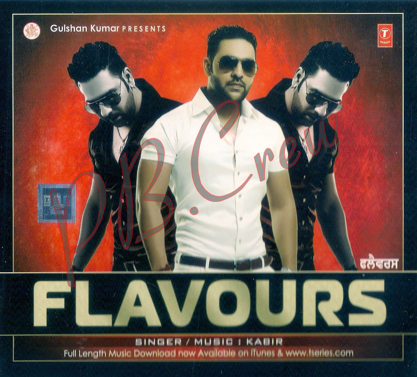 Flavours By Kabir Mp3 Songs