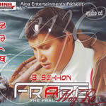 Frabe (The Frauds) By B.sekhon Mp3 Songs