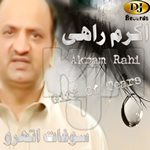 Gift Of Tears By Akram Rahi Mp3 Songs