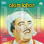 Greatest Hits By Alam Lohar Mp3 Songs