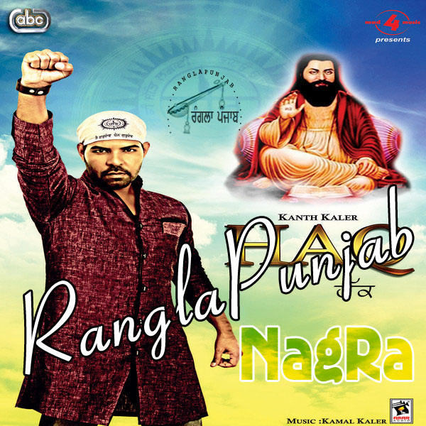 Haq By Kanth Kaler Mp3 Songs