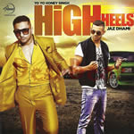 High Heels By Various Artists Mp3 Songs