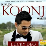 Ik Kudi Koonj Wargi By Lucky Deo Mp3 Songs
