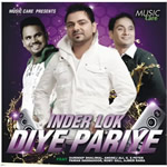 Inder Lok Diye Pariye By Various Artists Mp3 Songs