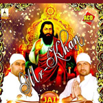 Jai Satguru Di By Various Mp3 Songs