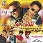 Jalwa (Vol.1) By Various Mp3 Songs
