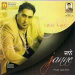 Janne - Iqbal Kaler By Iqbal Kaler Mp3 Songs