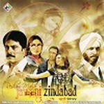 Jawani Zindabad Raj Brar By Raj Brar Mp3 Songs